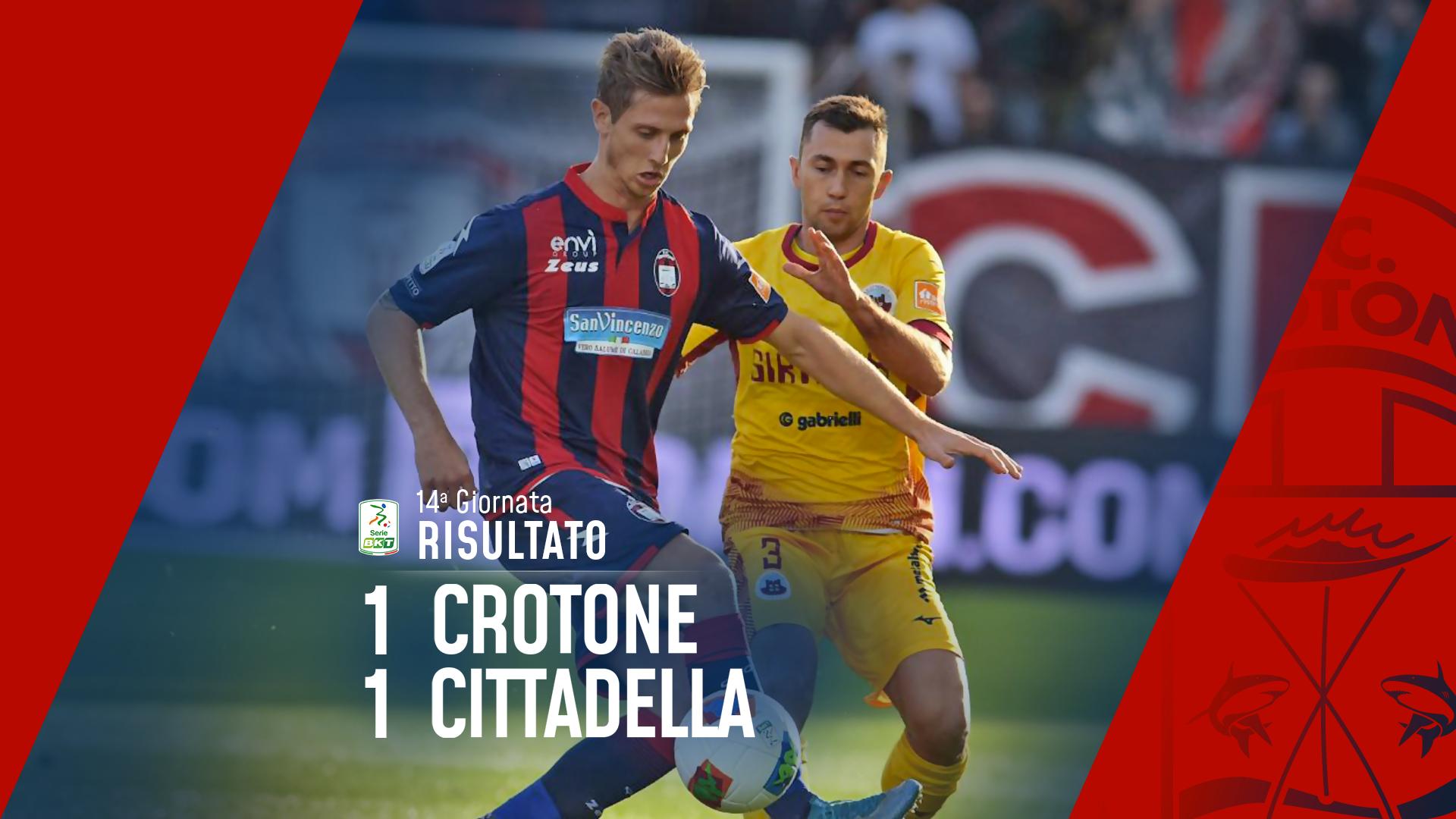 Serie BKT, 14ª giornata: Crotone-Cittadella 1-1